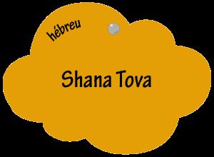 Shana Tova en hébreu