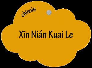 Xīn Nián kuai Le en chinois