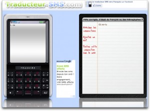 SMS traduit - Source traducteur-sms.com