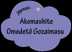 Akemashite Omedetô Gozaimasu en japonai